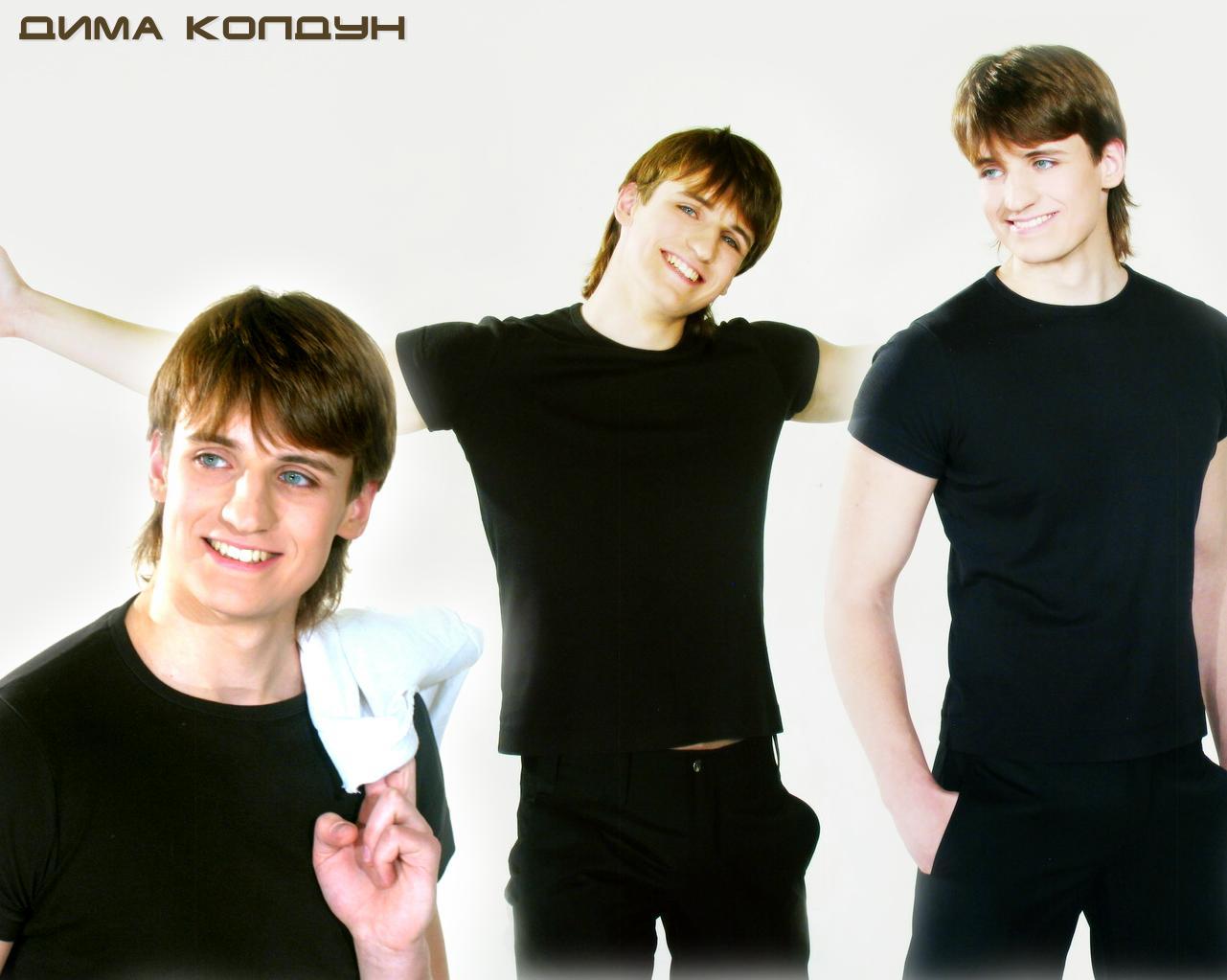 Колдун, Дмитрий Александрович Википедия 66
